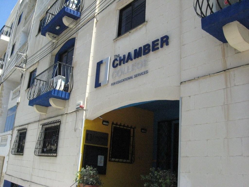 Английский на Мальте. Chamber College